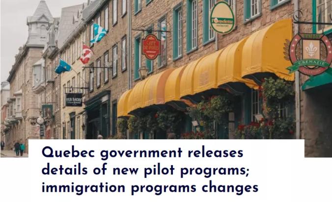 加拿大移民加拿大联邦EE技术移民