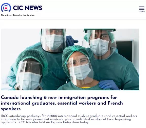 加拿大移民加拿大留学政策