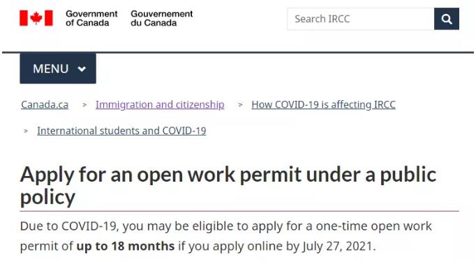 加拿大移民加拿大工签加拿大留学