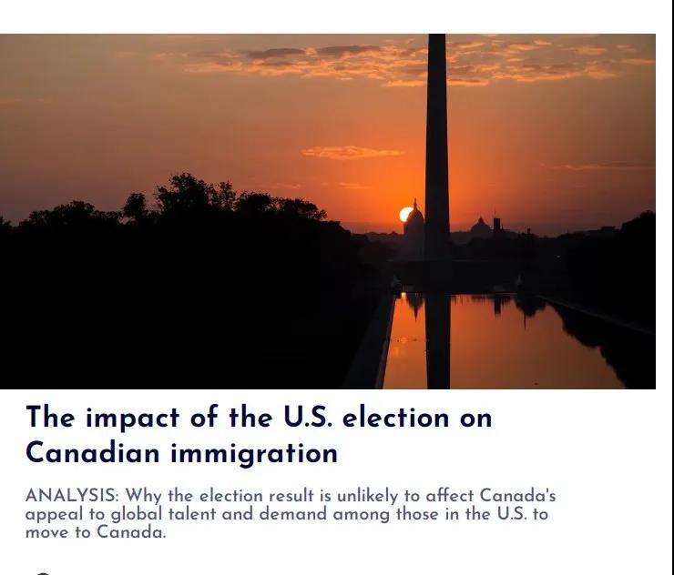 加拿大移民美国移民