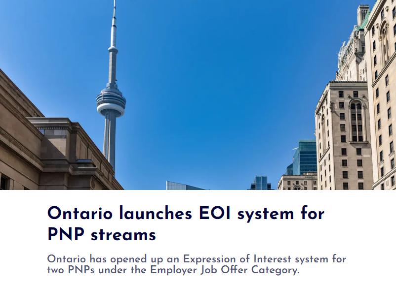 全新EOI评分系统上线!